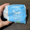 【ごはんに合う??】マクドナルドの新商品「ごはんフィッシュ 和風黒胡椒」を紹介&正直レビュー♪
