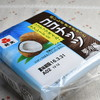【ダイエット】「おいしさぎゅぎゅっとココナッツ」はデザートのようなオヤツのような。