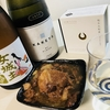 【saketaku】プロが全国から厳選した日本酒 第2弾が届いたぞ!《感想レビュー》