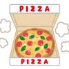 デブはピザでも食っとけ