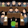 【ご紹介】労働時間・残業代 裁判所の判断がスグわかる本