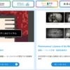 【お知らせ】鍵盤ハーモニカ学習教材が経産省ポータルサイト「未来の教室」に掲載されました
