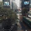 4月13日…雨