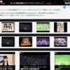 ハロヲタが作ったっぽいyoutube動画チャットサービスを見つけた。