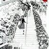 原爆でない長崎を舞台に~西炯子『姉の結婚』