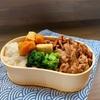 豚肉コマしぐれ煮と高野豆腐の煮物弁当