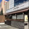茨木市 上郡 リトルストーン(小石)という100円均一パン屋さん。 使い勝手がすこぶる良い!