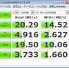 8GBしか書き込めない!怪しい中華SDカードは購入後すぐに調べてトラブル回避