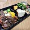 中区北仲通の「横浜馬車道 旬の肉料理イタリアン オステリア・アウストロ」でランチボックス