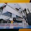 Landing Gears vol.2