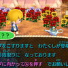 #とび森 amiibo+に更新したよ-つづき-
