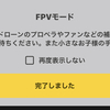 Insta360 Goで試行錯誤中(11月23日追記あり)