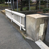 反町公園の震災復興橋梁