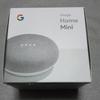 Google Home Miniが3000円で買えた!