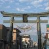 【富士登山競走に向けて】五合目コースを試走しました
