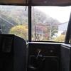 【赤ちゃんと箱根旅行①】紅葉シーズンの箱根(平日)はどのくらい混雑している?ベビーカーは必要?