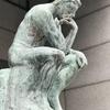 「考え過ぎ」と「深い思考」は別物です