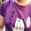 台湾の生活!!身体に現れたある変化!