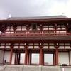 '新春'18切符で訪ねる古都宮城(2)平城京