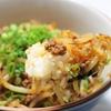 節約レシピなのこのボリューム感!もやしとひき肉のピリ辛丼のレシピ