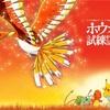 【オフレポ】葉月のオフ祭り (前編)