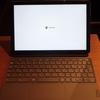 【Chromebook】Lenovo Ideapad Duetアマゾン版初期設定編