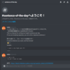 GDEnglish is started on Discord!
