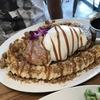 【Sunny Day's サニーデイズ】ハワイ パンケーキと野菜たっぷりサンドイッチ