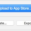 Unity のアプリを TestFlight で配信する(iOS編)
