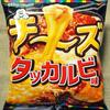 山芳製菓 ポテトチップス チーズタッカルビ味