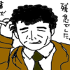 【ダイエット企画32】先生〇〇はおやつに入りますか?
