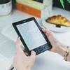 Kindleは最高!本を読むなら絶対オススメのツールであること間違い無しさ。