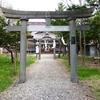 【御朱印】函館市(旧南茅部町)臼尻町 臼尻厳島神社