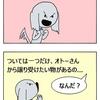 【クピレイ犬漫画】モンハンの武器