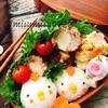 【キャラ弁】鶏おにぎりとカレーポテサラ、チキンボール弁当