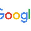 グーグル先生に助けを求めるのはいつだろう