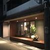 長野県伊那市駅前で際立つ石窯キッチン