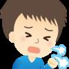 気管支炎喘息をなめてはいけない!