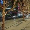 名古屋駅周辺を散歩して見つけたイルミネーション。タイミングよく人が少なかったのでゆっくり見て回れました。