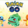 【ポケモンGO】Pokémon GO 感謝祭イベント開催決定!!