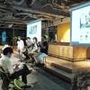 X-Tech meetup#03 Blockchain(ブロックチェーン)〜データ/ビジネス活用〜 開催報告