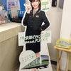 JR横浜線新型車両導入記念乗車券