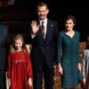 第7立法府国会承認:フェリペ6世のスピーチを巡って