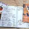チラシを表紙にしてノート作り