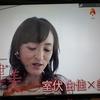 似てる? ハンマー投の日本記録保持者・室伏由佳さんと女優・元宝塚歌劇団月組トップスター紫吹淳さん