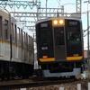 阪神9000系 9209F 【その15】