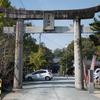 「日吉神社」観光で有名な福岡県柳川市にある。山王さんの名で親しまれた結婚式も挙げる事が出来る神社。【神社巡り】