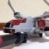 TA-26 ディセプティコン破壊大帝/メガトロン