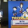 TRICERATOPS - ROAR×20 豊洲公演