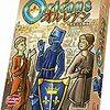 【ボードゲーム】「オルレアン完全日本語版」ファーストレビュー:オルレアンの発展に貢献し、名実ともに覇権を握るのだっ!